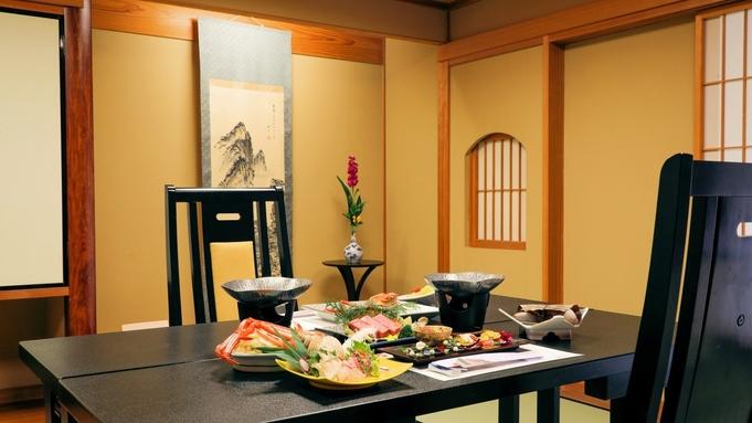 【秋限定】極み懐石料理、はたはたの黄金鍋/黒毛和牛の陶板焼きを満喫【安心の個室・部屋食】
