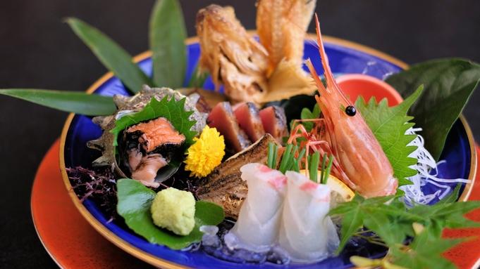 【個室・部屋食】料理長一押し!11月限定の月替わり和風会席料理(霜月の膳)をお楽しみください。