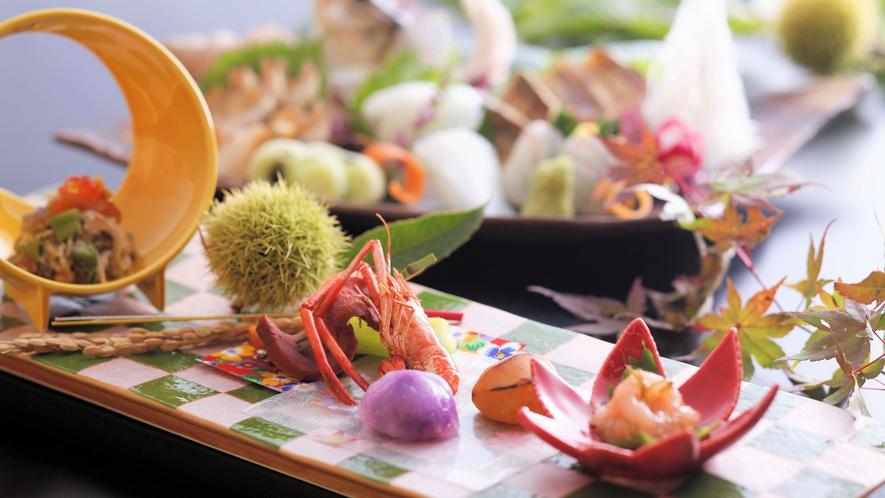 【秋の会席料理】前菜(例