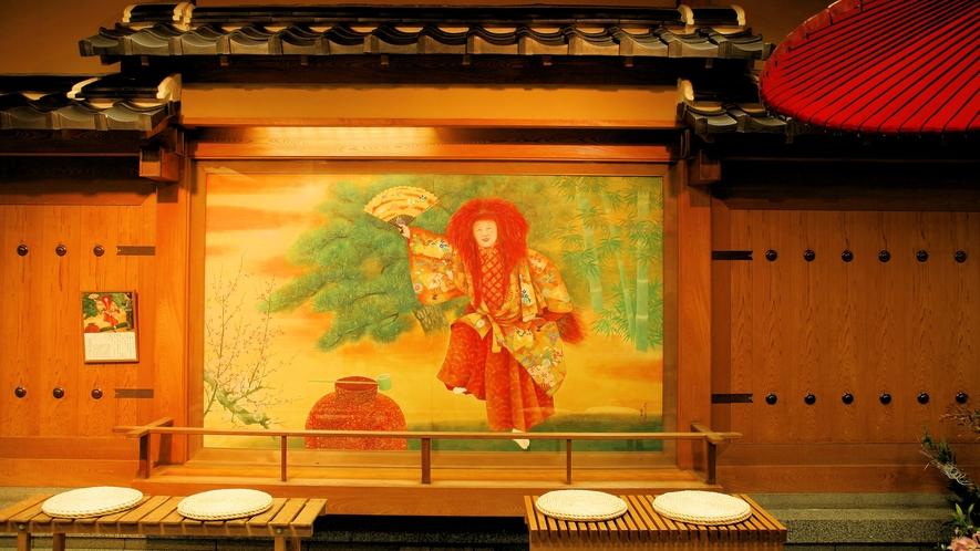 B1‐猩猩(しょうじょう)の日本画ー