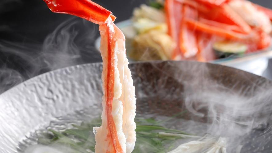 【春・秋限定】香住蟹のしゃぶしゃぶ