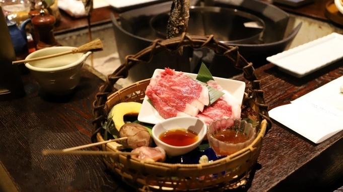 ≪大人の贅沢旅≫『二人の宴デラックス』赤城牛ステーキや飲み放題・貸切風呂無料!豪華6大特典付♪