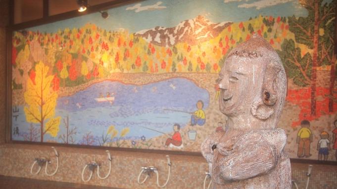 【秋冬旅セール】お得な価格で温泉満喫「おこもりプラン」安心のお部屋食♪季節の釜飯やお宝すき焼きなど