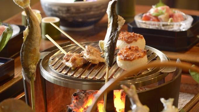 【秋冬旅セール】人気の辰巳館スタンダードをお手頃に♪名物「いろり料理」&「三大美肌温泉」を満喫