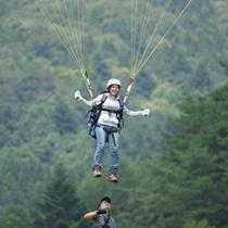 【浮遊体験】春〜秋/初心者でも安心の空中浮遊体験。