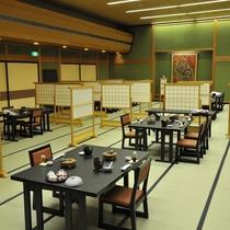 ■食事会場■
