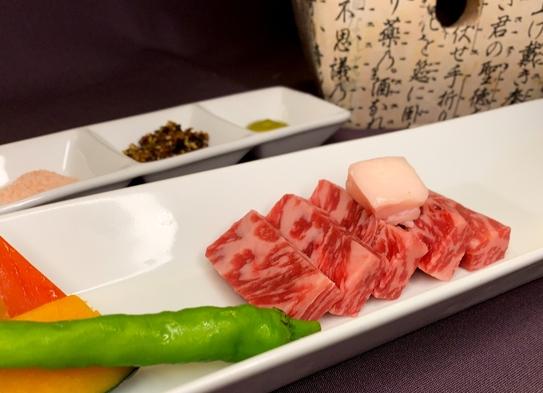 夕食特選チョイス美食旅《甲州ワインビーフ付和食会席》または《フカヒレ姿煮付中国料理》お好みで♪