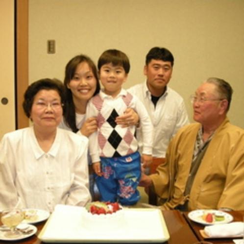 おばあちゃんの誕生祝い♪