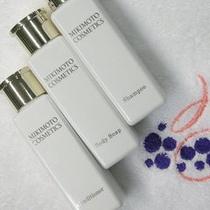 【MIKIMOTOコスメ】世界的な真珠ブランド「ミキモト」がプロデュースするオリジナル3点セット。