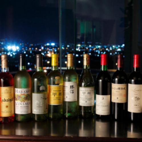 ≪山梨県産ワイン≫ワインバーには常時、県産ワイン約90種350本を保管しております