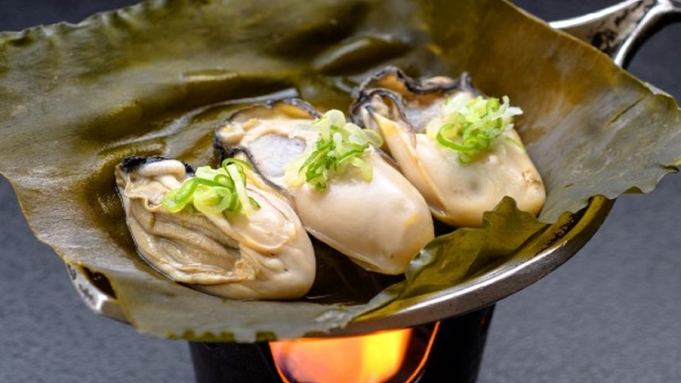 【秋冬旅セール】『牡蠣の松前焼き』付プラン&お土産「富山県産入善米」ちょっぴりプレゼント♪