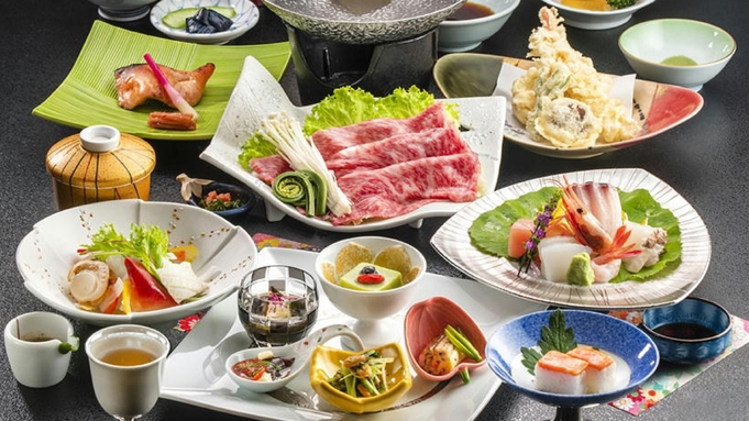 【料理長厳選】富山の幸を存分に〜宴プラン〜★せっかくだからお料理も贅沢に!