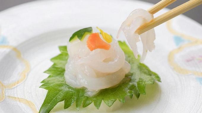 富山湾の宝石「白えび会席」プラン《お造り・かき揚げ・釜飯》で白エビを堪能
