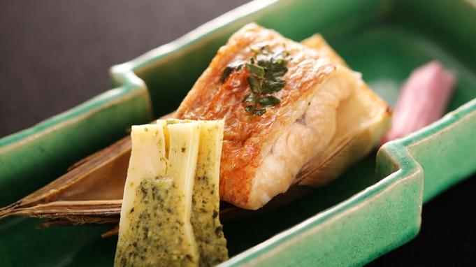 【日本海を代表する高級魚】料理長こだわりの「のど黒会席」 お部屋食または個室食事処