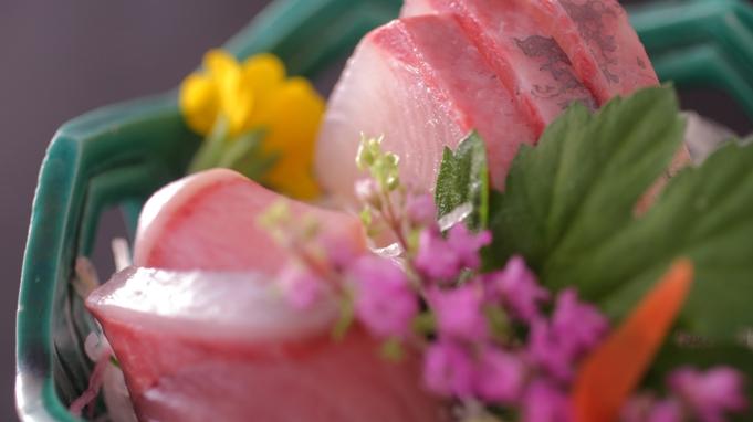 【旬魚食通プラン】【冬期限定】冬期人気断トツNo1。 脂がのった旬の寒ブリを堪能。天然寒鰤会席プラン