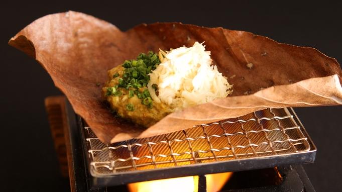 【冬期限定】香箱蟹と蟹料理 延楽こだわり夫婦(めおと)蟹プラン