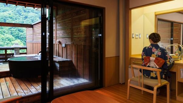 【本館・露天風呂付き客室 陶】趣ある和室11畳
