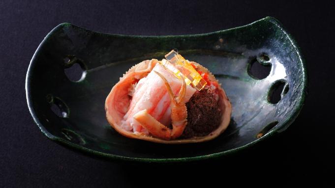 【冬限定・旬魚食通プレミアムプラン】富山の冬の極上「本津合蟹」の旨味を堪能。延楽の活蟹づくしプラン