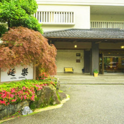 【玄関】季節の花草木がお迎えする玄関アプローチ。非日常空間への期待が高まります。