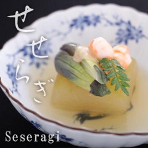 【せせらぎ膳:炊合 冬瓜葛煮と車海老】茄子と車海老の冬瓜出汁の餡かけは、調理長の技が光る一品。