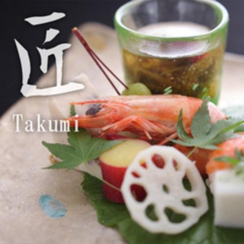 【匠膳:前菜 季節の前菜】夏の旬材をひとつひとつ丁寧にしごとを施し、素材の味をお愉しみいただきます。