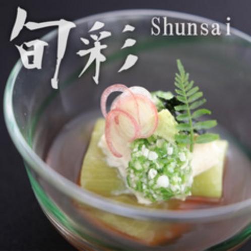 【旬彩膳:炊合 太胡瓜と茄子 湯葉添え】旬の野菜に湯葉を加えることで、相互に引き立つ味わいは格別。