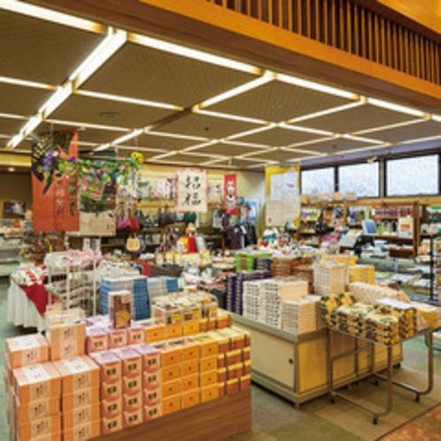 【売店】温泉やお食事を愉しまれた後は、旅の想い出に豊富に取りそろえた地元特産品などをお土産にどうぞ。
