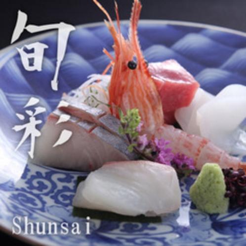 【旬彩膳:向附 本日の割鮮 煎り酒を添えて】名器に盛られた富山湾の旬魚。料理は目と舌で味わうを実感。