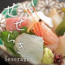 【せせらぎ膳:向附 本日の割鮮 煎り酒を添えて】富山湾の地魚を中心に新鮮な旬のお造り盛り合わせ。