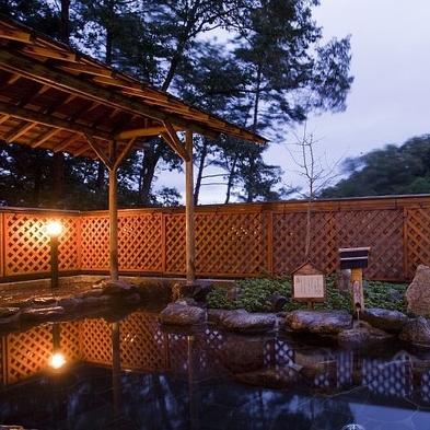 【贅沢旅】お部屋ランクアップ&高級会席【金風】&飲み放題付を個室にて…◆朝食・天然温泉