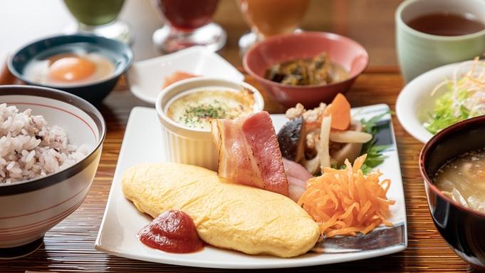 【朝食付】◆21時IN/9時OUT・ショートステイ◆ルームサービスでゆったりと。カラダ喜ぶ朝ごはん
