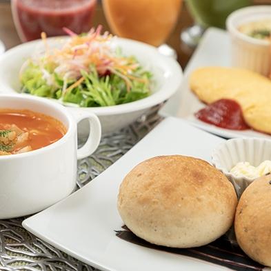 【秋冬旅セール】<朝食付>ルームサービスが嬉しい!特製スムージーで栄養補給!