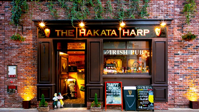 【朝食付】◆ルームサービスでお届け◆頑張った自分に乾杯!ギネスビールも選べる♪本場の味わいを堪能♪