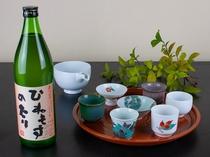 あけぼのオリジナル日本酒『ひねもすのたり』