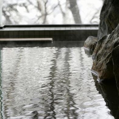【連泊割プラン♪】この季節だから…の~んびり温泉STAY■3泊4日8食付■