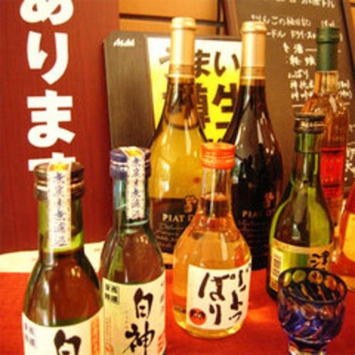 東北ならではのお酒の数々