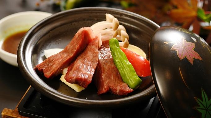 【お肉を食べたいなら】牛ステーキ陶板が付いたホテル湖龍、人気No.2プラン♪