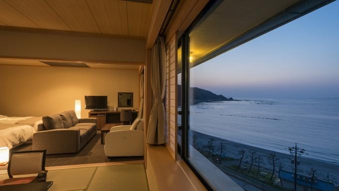 八汐8つのお愉しみ〇オーシャンスイート「北斗HOKUTO」海を見晴らす絶景と潮風香る半露天風呂付客室