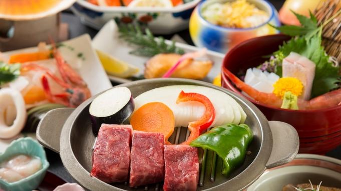 【国産牛の一口ステーキ】魚もいいけどお肉も食べたい!陶板ステーキ付プラン【北陸旅行応援】