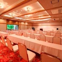 会議室の一例