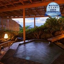 輪島港を眺める露天風呂