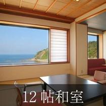 水平線を眺めるオーシャンビュー和室12畳