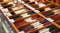 お土産にもお勧めの「輪島塗」は、売店に様々なお品を取り揃えております。
