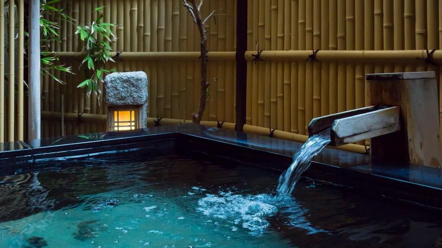 暖かな雰囲気が心地よい「幸の湯」