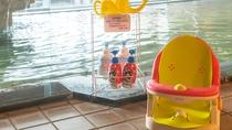 大浴場にはお子様用のアメニティ・椅子などもご用意しております。