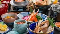 冬の風物詩。蟹料理を存分にお楽しみください。