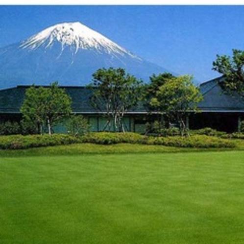 ■小田急西富士ゴルフ倶楽部(お車で35分)