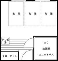 ●和室8畳平面図