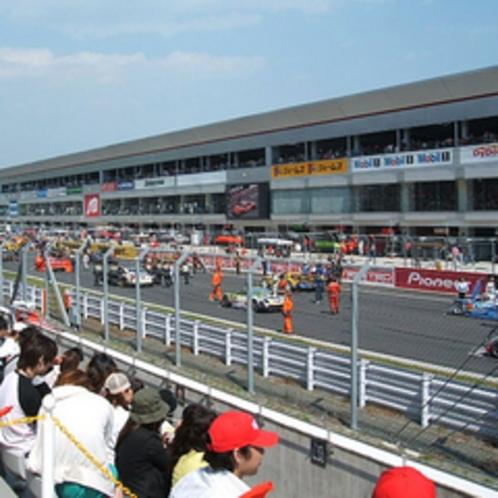 ■富士スピードウエイ(お車で60分) F1グランプリも開催されました