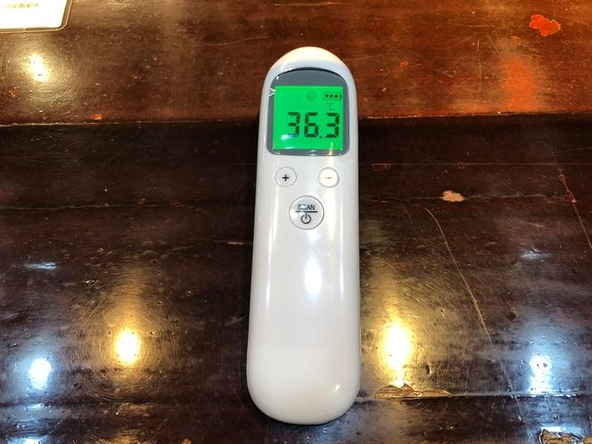 新型コロナウイルス感染予防対策(体温計設置)